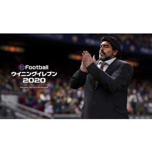 【新品】PS4 eFootball ウイニングイレブン2020(封入アイテム付)(2019年9月12日発売)|193|06