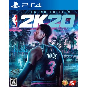 PS4 NBA 2K20 レジェンド・エディション(封入特典付)(2019年9月6日発売)【新品】