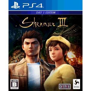【新品】PS4 シェンムーIII−リテールDay1エディション(シェンムー3)(予約特典・初回封入特典付)(2019年11月19日発売)|193