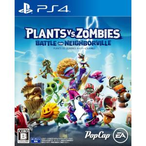 【新品】PS4 Plants vs. Zombies ネイバービルの戦い(プラントVSゾンビ)(2019年10月18日発売)|193