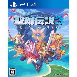 PS4 聖剣伝説3 トライアルズオブマナ(早期購入特典付)(2020年4月24日発売)【新品】の画像