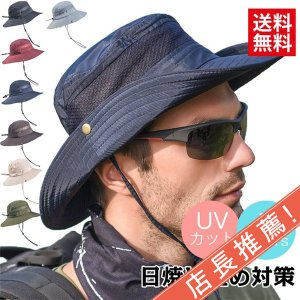 送料無料!サファリハット マリンハット バットハット メンズ ビーチハット UVカット 撥水 ストラップ付き 帽子 日焼け止め対策 紫外線カット