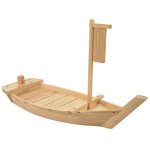 木製船盛 大 1956direct