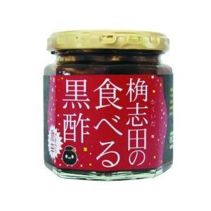 食べる黒酢激辛 180g