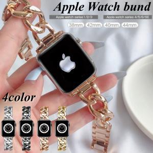 アップルウォッチ バンド ゴールド シルバー Apple Watch ベルト ケース カバー  レデ...