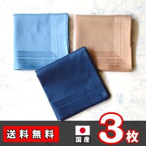ハンカチ メンズ 4枚セット 国産 日本製 綿100% 紳士用 ポイント消化の画像