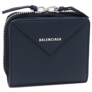 バレンシアガ 折財布 レディース BALENCIAGA 371662 DLQ0N 4222 ネイビー|1andone