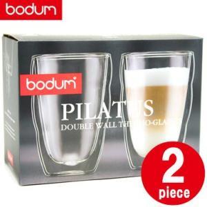 ボダム グラス bodum 10485-10US PILATUS ピラトゥスダブルウォールグラス 2個セット Glass double wall medium 0.35L 350ml クリア 化粧箱入り