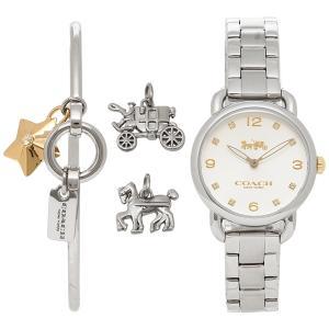 コーチ 腕時計 レディース ブレスレットセット COACH 14000055 シルバー|1andone