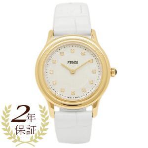 フェンディ 腕時計 レディース FENDI F250424541D1 ホワイトパール/ゴールド|1andone