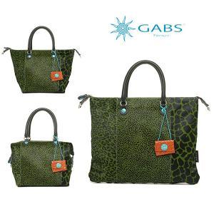 ガブス ショルダーバッグ GABS G3-I15 CVMU 1616 グリーン|1andone