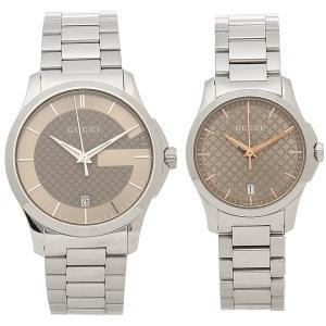 グッチ 腕時計 ペアウォッチ レディース メンズ GUCCI YA126445 YA126594 シルバー ブラウン 1andone