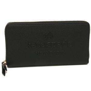ケイトスペード 長財布 アウトレット レディース KATE SPADE WLRU5289 001 ブラック|1andone