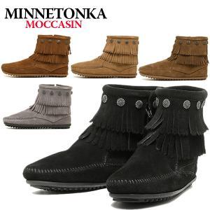 ミネトンカ ブーツ MINNETONKA DOUBLE FRINGE SIDE ZIP BOOT サイドジップブーツ シューズ 選べるカラー|1andone