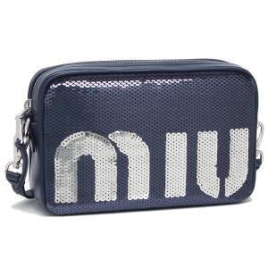 ミュウミュウ ショルダーバッグ レディース MIU MIU 5BH118 959 F015G ブルー シルバー|1andone