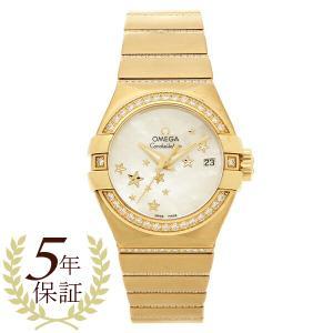 オメガ 腕時計 レディース OMEGA 123.55.27.20.05.002 イエローゴールド ホワイトパール|1andone