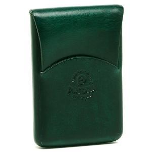 ペローニ カードケース レディース メンズ PERONI 1249 CARD CASE GREEN グリーン|1andone