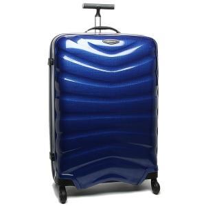 サムソナイト スーツケース SAMSONITE 76220 1277 ブルー|1andone