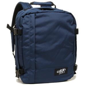 キャビンゼロ リュック CABIN ZERO CZ081205 ブルー