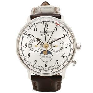 ツェッペリン 腕時計 ZEPPELIN 70361 シルバー ブラウン|1andone