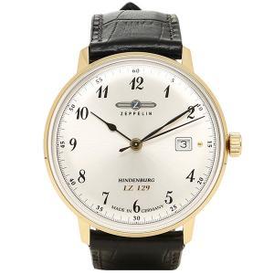 ツェッペリン 腕時計 ZEPPELIN 7044-4|1andone