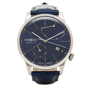 ツェッペリン 腕時計 ZEPPELIN 73663 ブルー|1andone
