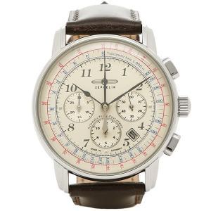 ツェッペリン 腕時計 ZEPPELIN 7624-4 ブラック ホワイト シルバー|1andone