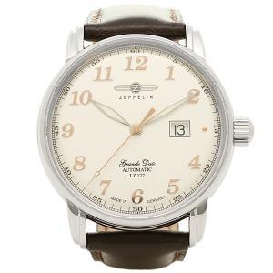 ツェッペリン 腕時計 ZEPPELIN 7652-4 ブラウン ホワイト シルバー|1andone