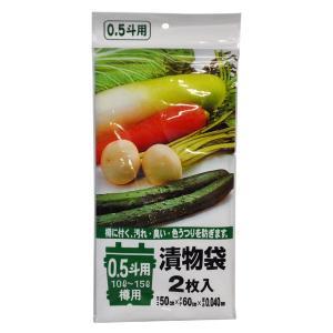 漬け物袋 0.5斗用 2枚入 TK-01|1ban-otoku