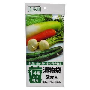 漬け物袋 1斗用 2枚入 TK-02|1ban-otoku