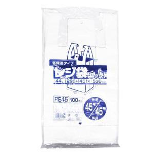 メーカー名:ジャパックス 型番:RE45  【商品仕様】 サイズ(約):幅29.5×奥行14.5×高...