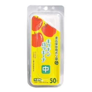 キッチンパッキーナ 保存袋 中 50枚入 半透明 K-02 1ban-otoku