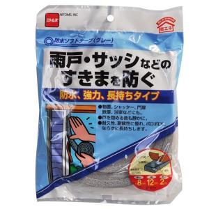 防水ソフトテープ グレー 2m E031|1ban-otoku