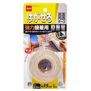 はがせる両面テープ 強力接着用 1.5cm×10m T3830|1ban-otoku