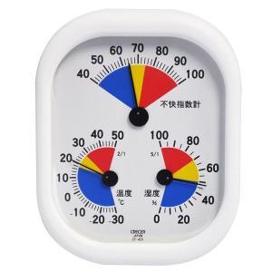 クレセル 家庭用 温・湿度計 不快指数計付 壁掛け・卓上両用 CF-431D|1ban-otoku