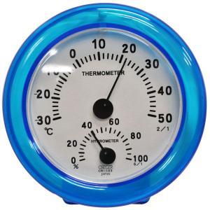室内用 温度・湿度計 CR108BD|1ban-otoku