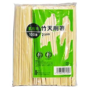 竹天削箸 業務用 21cm 100膳入|1ban-otoku