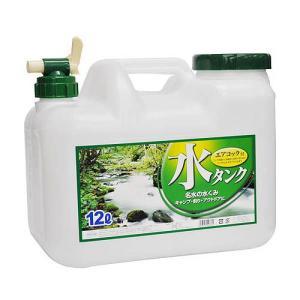 水缶 コック付 BUB 12L|1ban-otoku