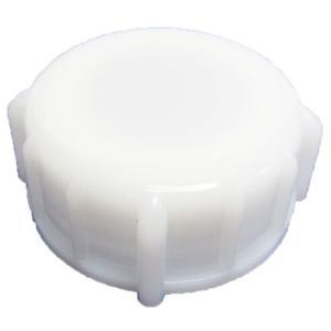 ポリタンクキャップ 50mm用 (灯油缶・ポリ缶専用)|1ban-otoku