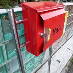 【送料無料】郵便ポスト 郵便受け 錆びない メールボックス スタンドタイプ 赤色 ステンレスポスト(red)|1bankanwebshop