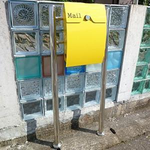 【送料無料】郵便ポスト 郵便受け 錆びない メールボックス スタンドタイプ型ダイヤル錠付イエロー黄色プレミアムステンレス(yellow)|1bankanwebshop