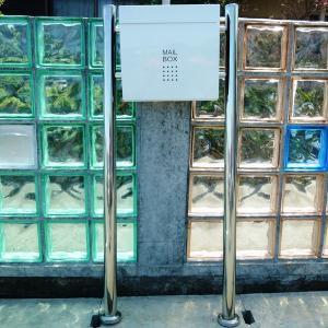 【送料無料】郵便ポスト郵便受けメールボックス大型メール便スタンドタイプ型マグネット付きホワイト白色ポスト(white)|1bankanwebshop