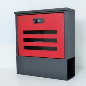 【送料無料】郵便ポスト郵便受けおしゃれかわいい人気北欧モダンデザイン大型メールボックス 壁掛けダイヤル鍵付きマグネット付きレッド赤色ポスト(red)|1bankanwebshop