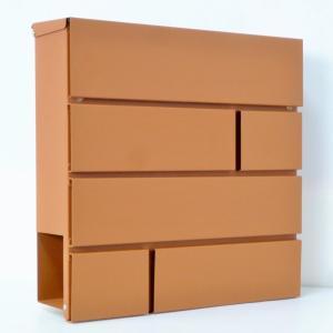 【送料無料】郵便ポスト郵便受けおしゃれかわいい人気北欧モダンデザイン大型メールボックス 壁掛け鍵付きマグネット付きブラウン茶色ポスト(brown)|1bankanwebshop