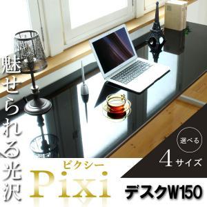 お問い合せ番号:aacp8876 商品名:【Pixi】ピクシー★デスクW150 サイズ:外寸:幅15...