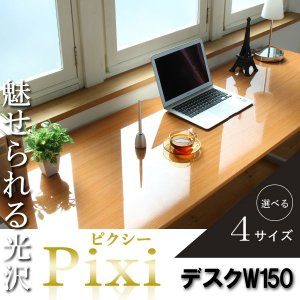 お問い合せ番号:aacp8878 商品名:【Pixi】ピクシー★デスクW150 サイズ:外寸:幅15...