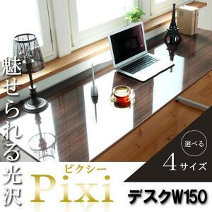 お問い合せ番号:aacp8879 商品名:【Pixi】ピクシー★デスクW150 サイズ:外寸:幅15...