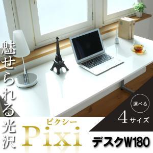お問い合せ番号:aacp8881 商品名:【Pixi】ピクシー★デスクW180 サイズ:外寸:幅18...