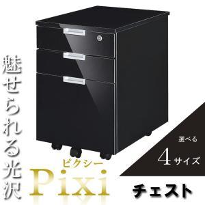 お問い合せ番号:aacp8884 商品名:【Pixi】ピクシー★チェスト サイズ:チェスト:幅40×...