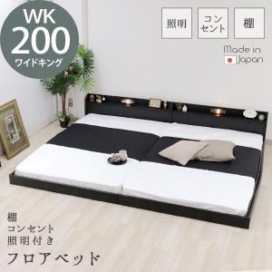 マット付 BED ベット ライト ロー 白 ホワイト WH 黒 ブラック BK 茶 ブラウン BR ...